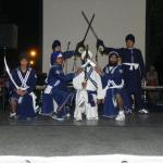 the end of Gatka